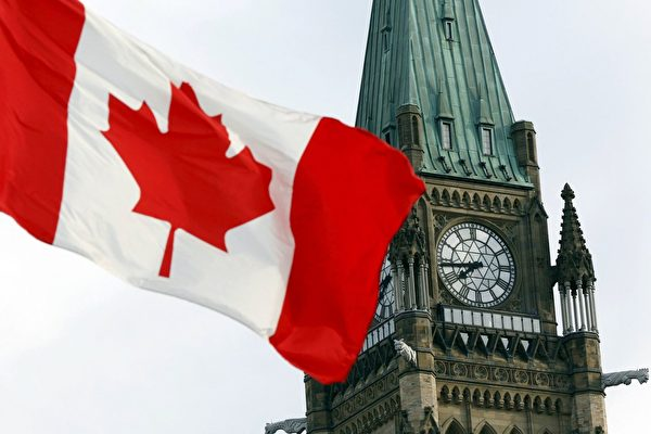 The-Canadian-flag-flies-on-Parliament-Hill-in-Ottawa-Reuters-Blair-Gable5-600x400.jpg